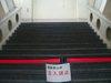 宮崎県庁 - 立入禁止