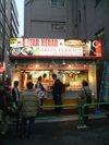 Star_kebab