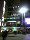 新宿CODE