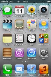Screen_shot_1