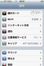 Screen_shot_2