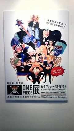 One_piece01