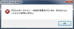 Error02_2