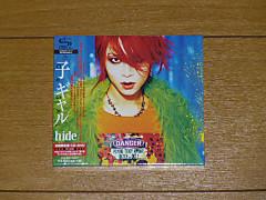 Hide_