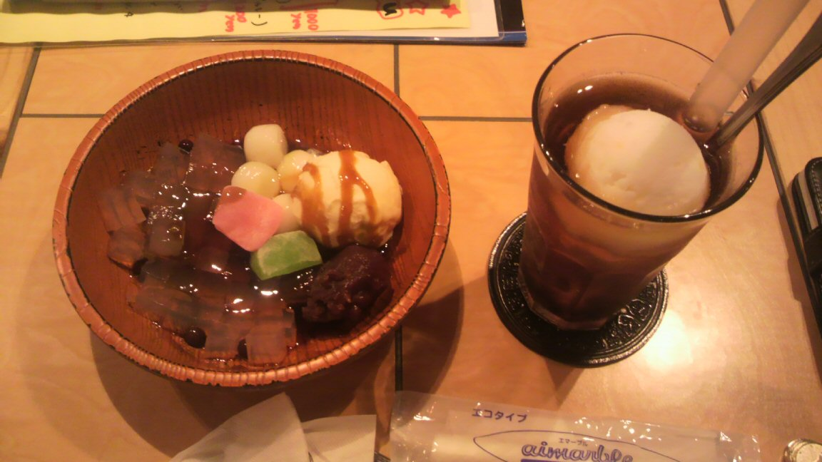 Sweet_bunny_tea